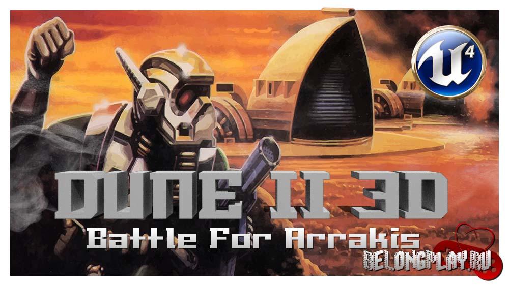 Dune 2 3D logo