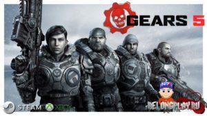 Деды играли: Обзор GEARS 5 – душевный боевик (но раньше было лучше)