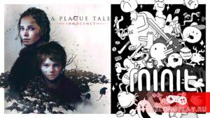Раздача игр A Plague Tale: Innocence и Minit у Эпиков