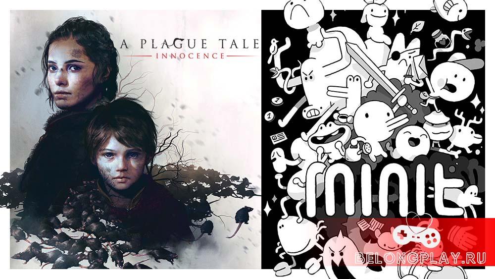 A Plague Tale Innocence MINIT