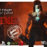 Redeemer: Enhanced Edition – брутальный Василий с бородой и кулаками