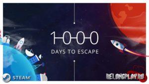 Игра 1000 days to escape – пора валить в космос