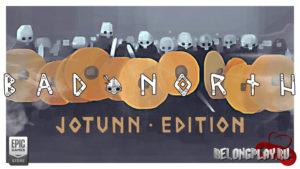 Epic Games Store раздача игры Bad North: Jotunn Edition