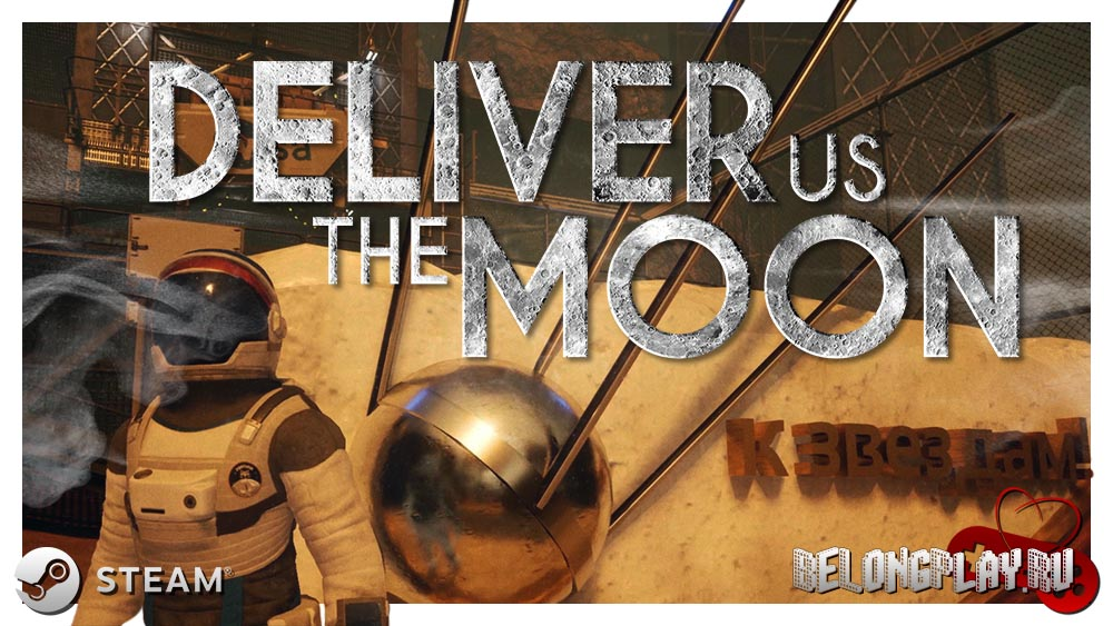 Deliver Us The Moon art logo wallpaper