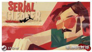 Serial Cleaner: Раздача Steam-ключей от игры