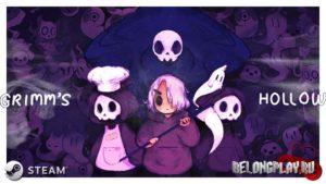 Бесплатная ролевая мини-игра Grimm's Hollow в Steam