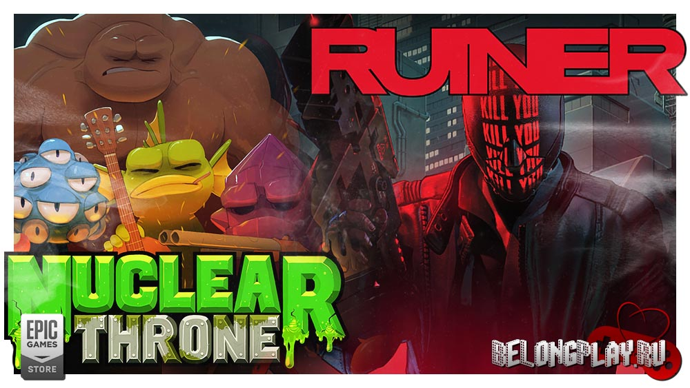 Nuclear Throne \ Ruiner games
