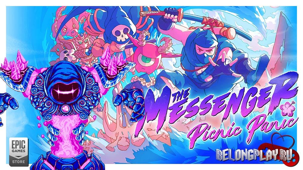 The Messenger DLC