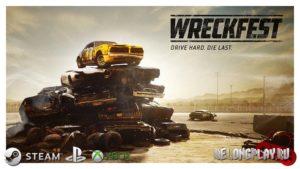 Обзор игры Wreckfest: газ в пол и бампер в бочину!