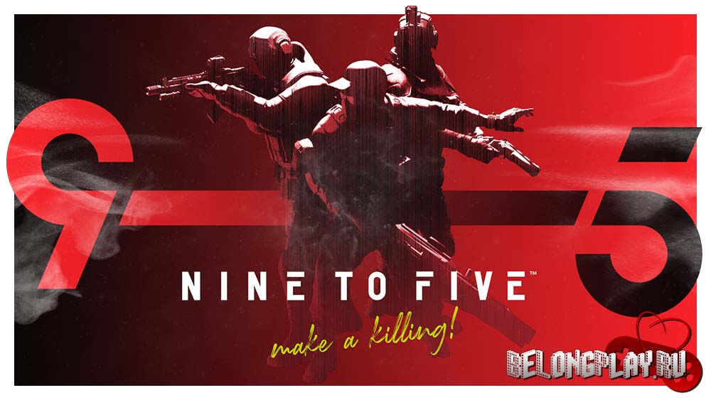 Nine to Five game art logo