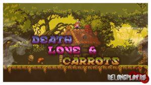 Раздача инди-игры Death, Love & Carrots на itch.io