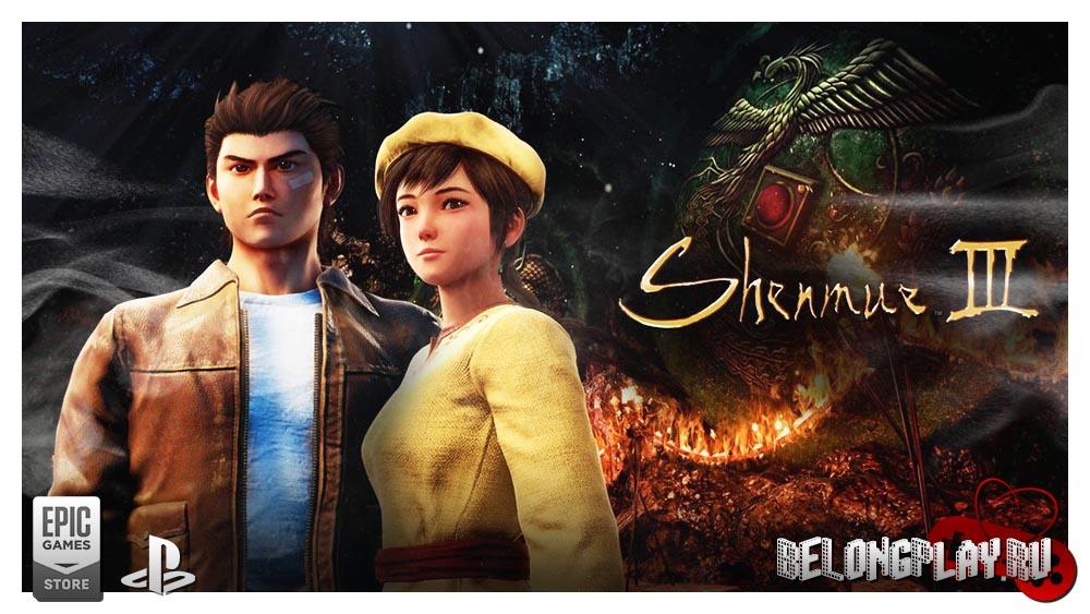 Shenmue III обзор игры