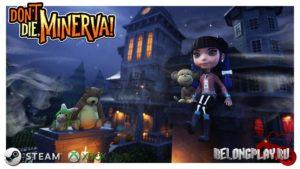 Обзор игры Don't Die, Minerva! – рогалик с привидениями