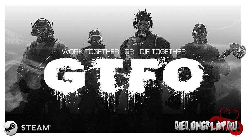 GTFO logo game art