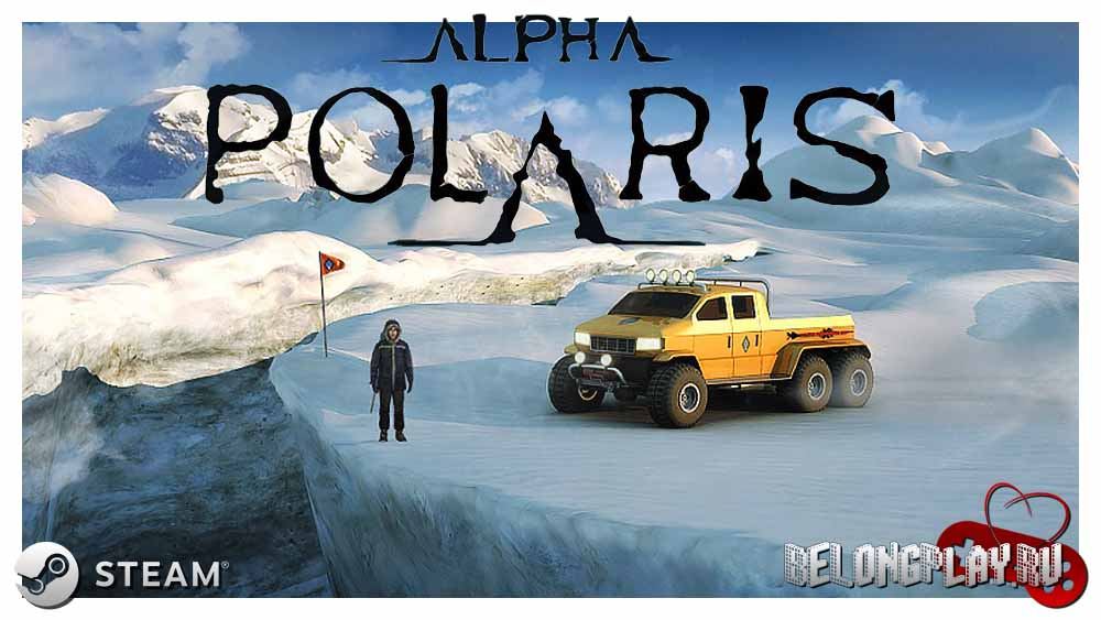Alpha Polaris A Horror Adventure Game Ужас во льдах