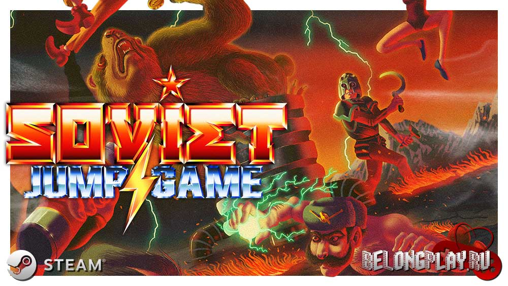 Soviet Jump Game logo wallpaper