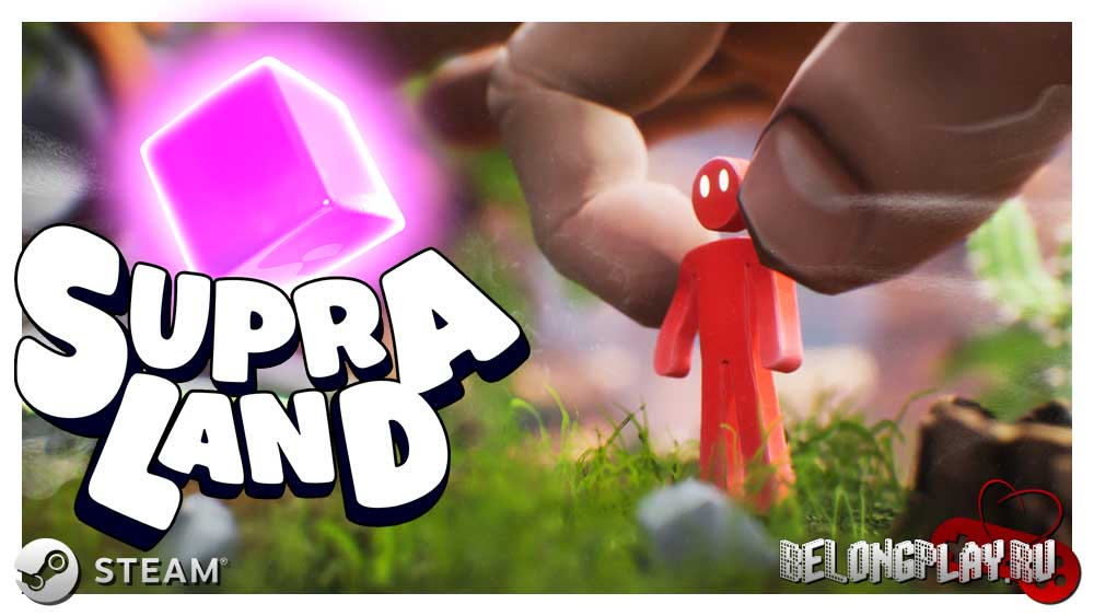 Supraland game art logo