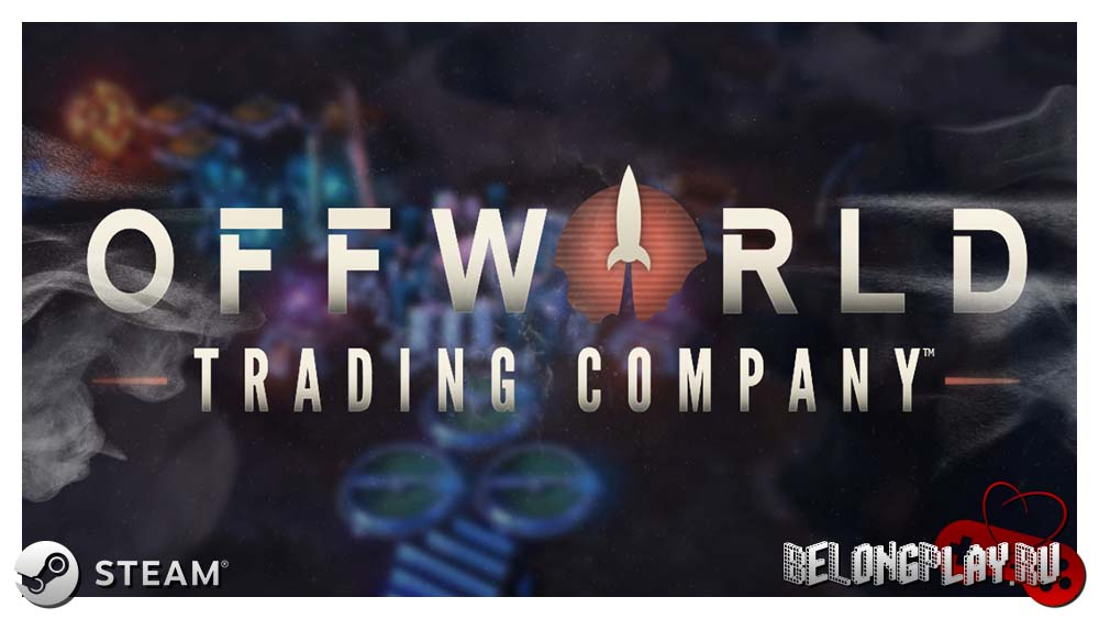 Offworld Trading Company game art logo
