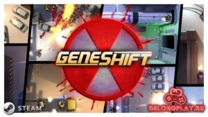 Раздача Geneshift в Steam: турбо королевская битва
