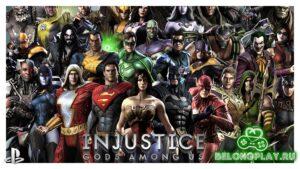 Injustice: Gods Among Us Самое полное издание раздаётся для PlayStation, Xbox и в Steam