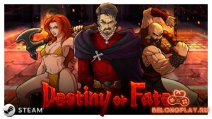 Карточный рогалик Destiny or Fate раздаётся бесплатно в Steam