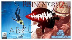 Rising Storm 2: Vietnam и ABZU бесплатно раздаются в EGS