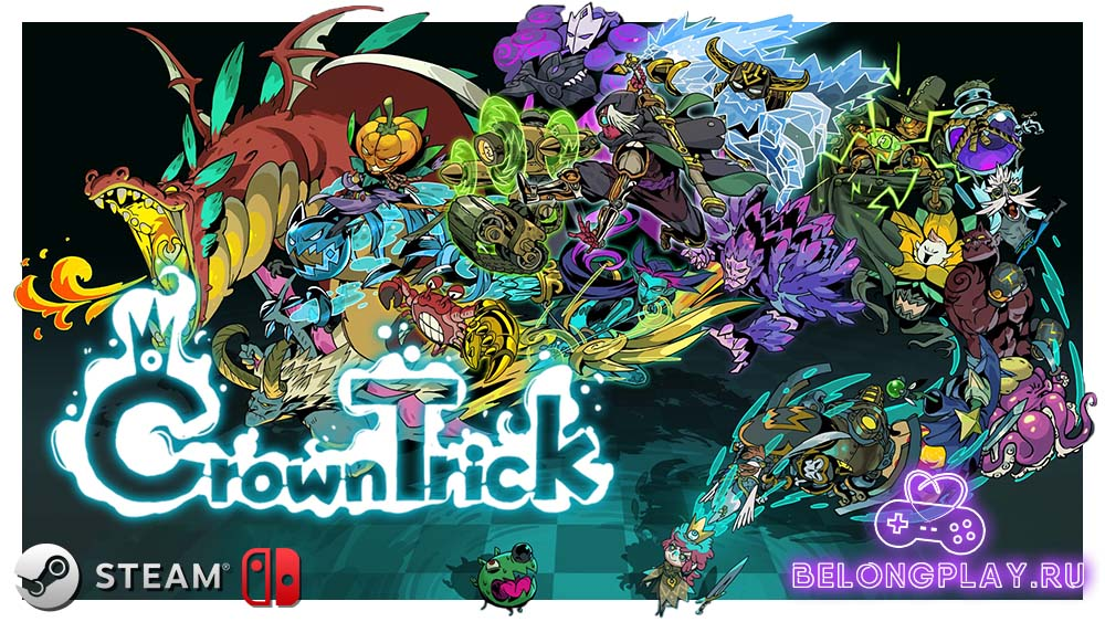 Crown Trick / 不思议的皇冠