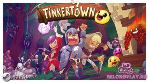 Впечатления от Tinkertown  – песочница в эстетике 16-битной RPG