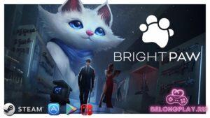 Bright Paw – что будет, если в Hitman GO добавить карты действий?