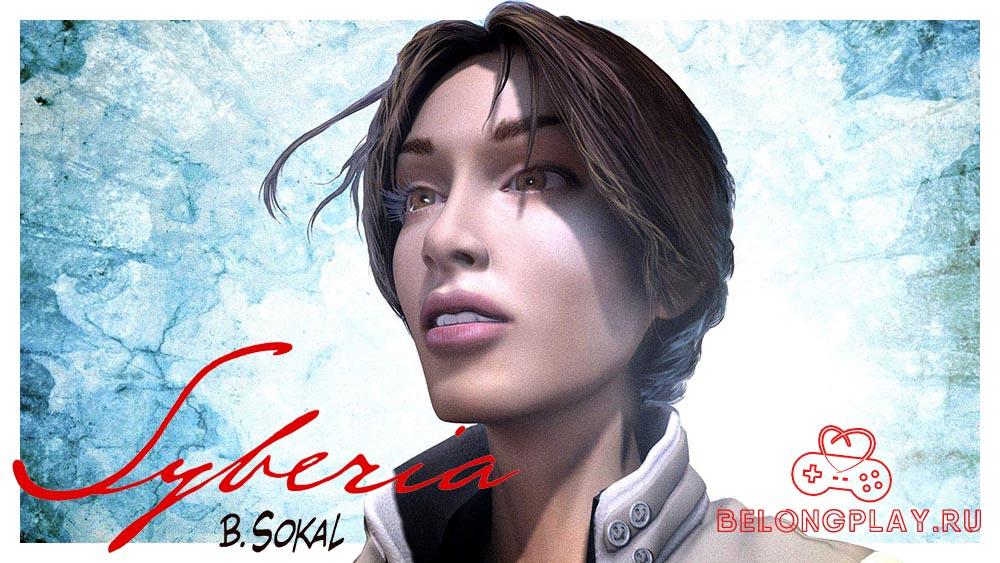 Syberia Sokal Logo Wallpaper