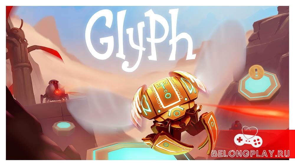 GLYPH art logo wallpaper