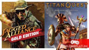 Jagged Alliance 1: Gold Edition Titan Quest Anniversary Edition